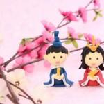 雛人形の飾り方、左右どちらに並べるの?京都と関東の並べ方は?