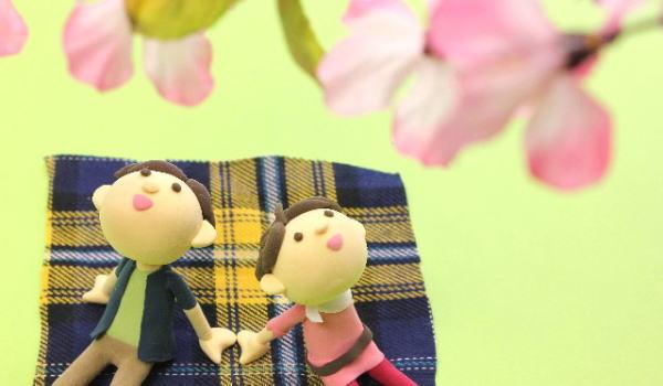 伊豆高原 観光 桜