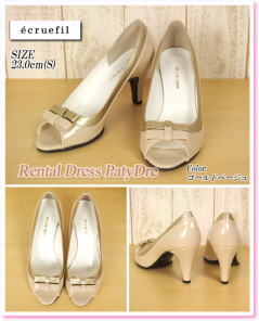 結婚式のレンタル 靴
