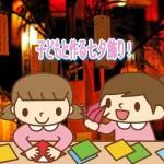 七夕飾りの折り紙の折り方は?短冊に願いを子供に教えたい意味は?