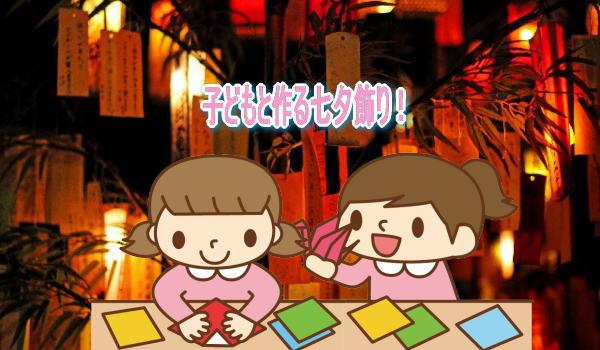 簡単 折り紙 折り紙つき 意味 : thousand-happy.jp