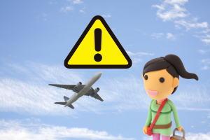 海外旅行保険 比較 禁止