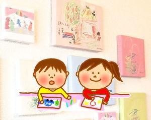 ファブリックパネル 子供の絵