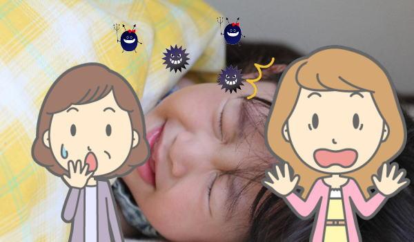 インフルエンザ 症状 予防接種済 風邪  違い