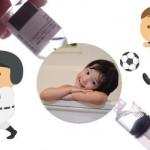 インフルエンザの予防接種のあと運動やお風呂はダメ?副作用は?