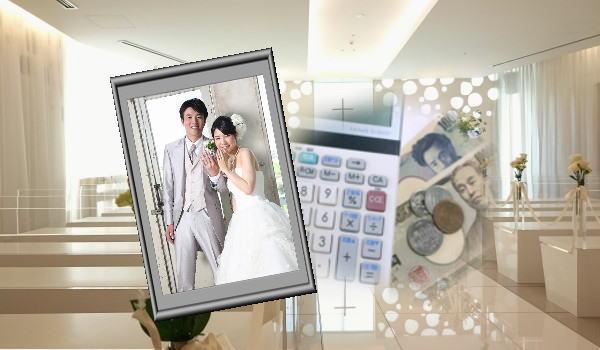 写真だけの結婚式 福岡 ランキング