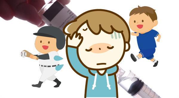 インフルエンザ 予防接種 運動 副作用