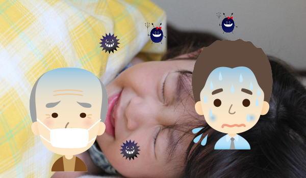 インフルエンザ 症状 予防接種済  家族感染