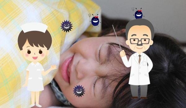 インフルエンザ 症状 予防接種済 看病の仕方