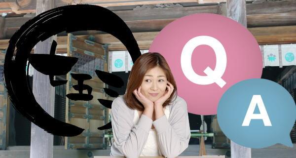 七五三 髪型 Q&A