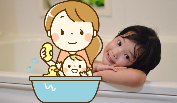 赤ちゃん 風邪 お風呂 入れ方