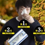 花粉症対策グッズランキング!薬と鼻栓とめがねで人気のおすすめは?
