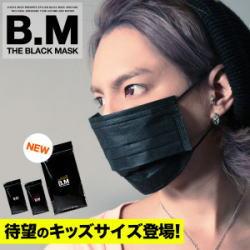 B.M THE BLACK MASK
