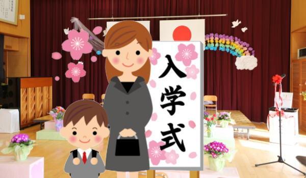 入学式 ママ スーツ
