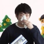 花粉症で鼻水がサラサラの対策は?鼻うがいと免疫力アップする方法