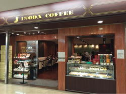 イノダコーヒ ポルタ店