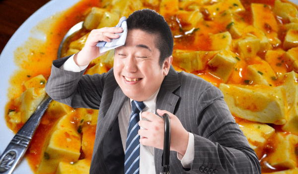汗かき 治すには 食べ物