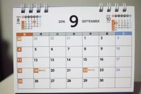 2016.9 カレンダー