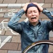 自転車保険 義務化
