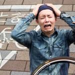 自転車保険が義務化!大阪での罰則は?個人賠償責任保険とは?