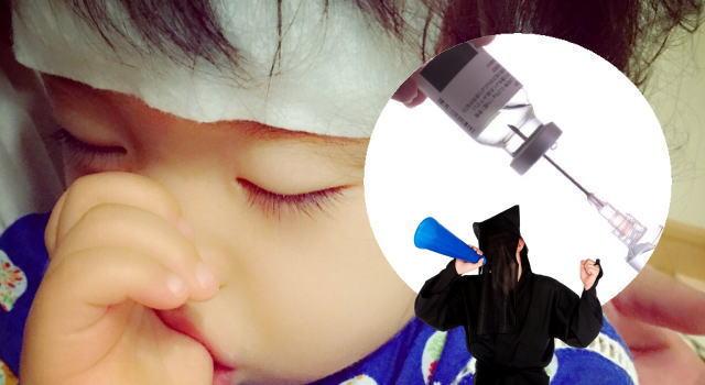 インフルエンザの予防接種 赤ちゃん うつる