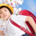 小学校入学準備金で何を買う?相場はいくらで生活保護で支給される?
