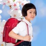 小学校入学準備はいつから?文房具のリストと勉強はどうする?