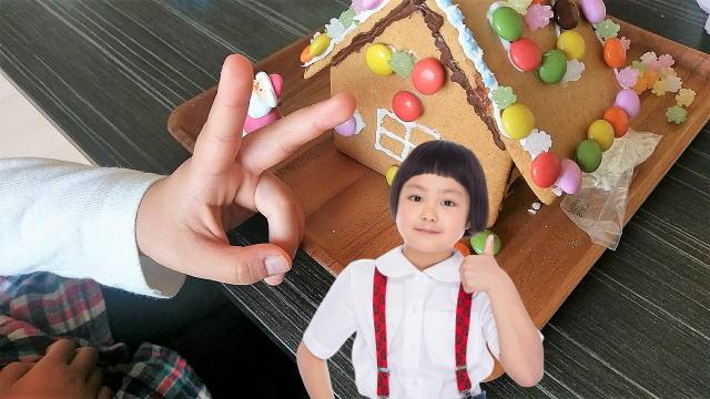 クリスマス お菓子の家 簡単