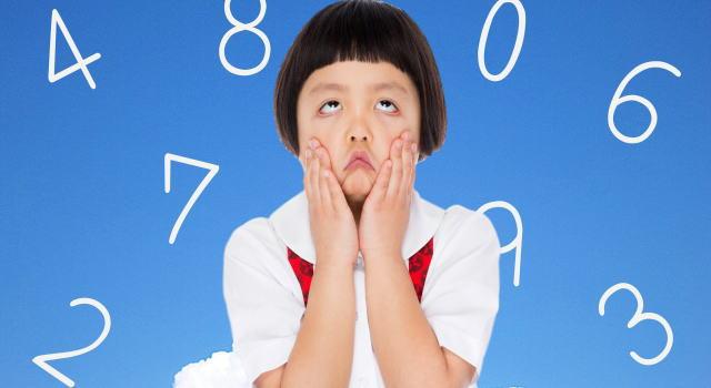 小学校 入学準備 勉強 算数
