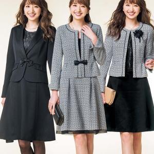ryuryu 入学 卒業 スーツ
