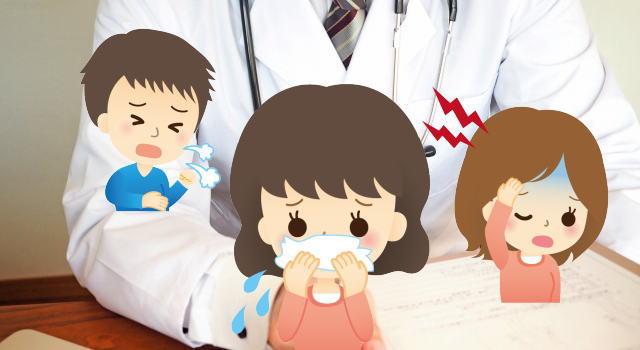 インフルエンザの解熱後に咳や頭痛が続いたら
