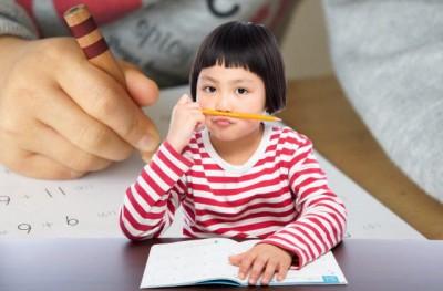 小学校 入学準備 学習面