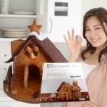 クリスマスは手作りでお菓子を子供とかわいく簡単に作ろう!