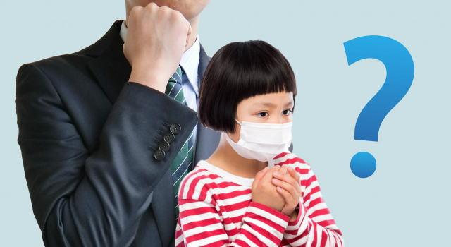 インフルエンザに家族が感染した場合