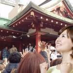 節分のイベントで東京のおすすめは?恵方巻きはと豆まきの正しいやり方!