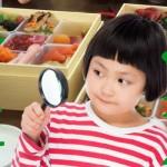 おせち料理の種類と一覧は?意味を子供向けに由来といつ食べる?