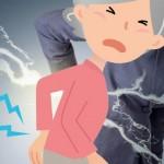 慢性腰痛の治し方!治らない腰痛治す治った「ばっちゃんの4つの方法」