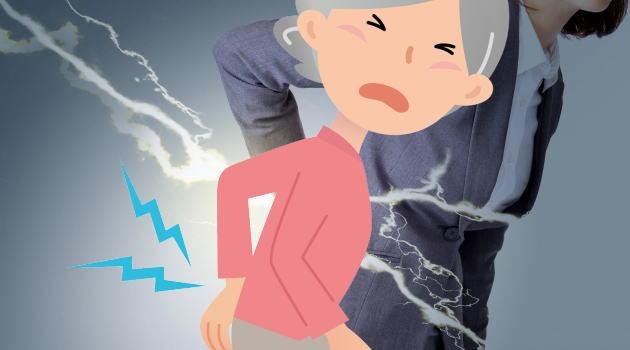 慢性腰痛 治し方
