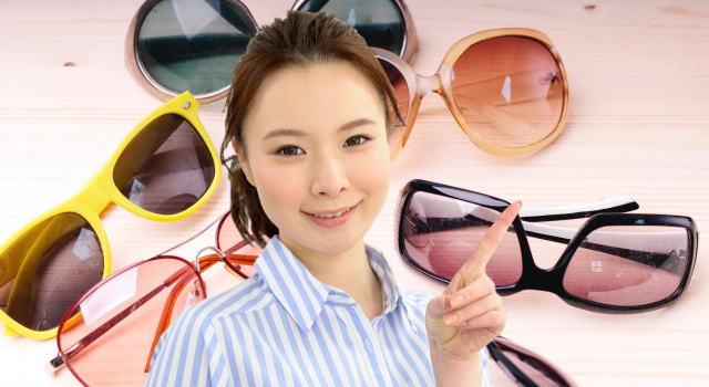 紫外線対策 サングラス おすすめ 選び方